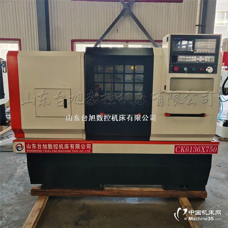 專業生產CK6136數控車床臥式儀表車床