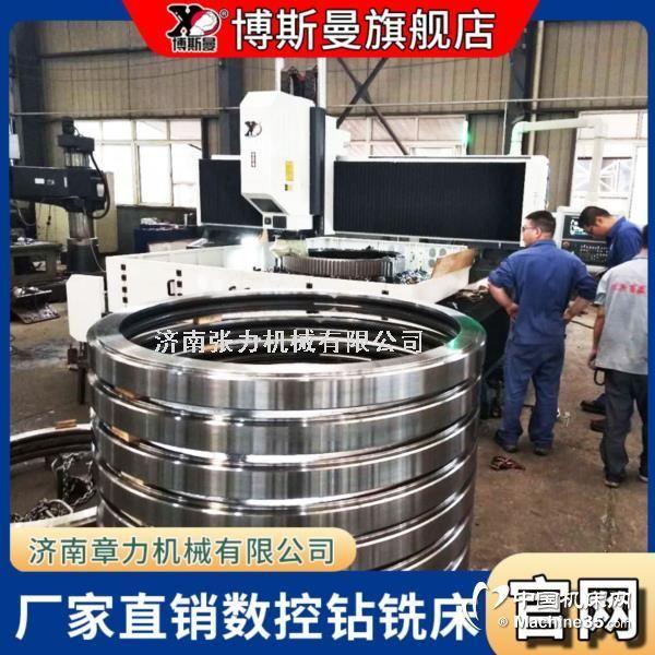 龙门平面钻床金属钻孔机钢结构专业钻孔设备全自动数控钻床