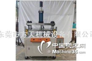 廣東油壓裁切機、廣州保護膜裁切機、深圳按鍵沖切機