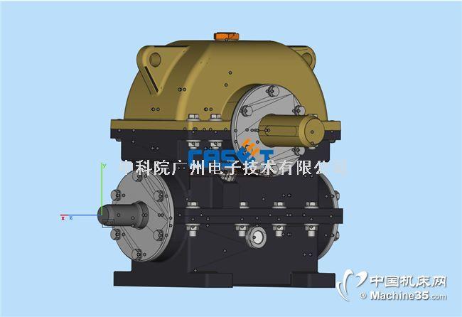 handyscan廣州天津三維掃描逆向設計服務中科廣電