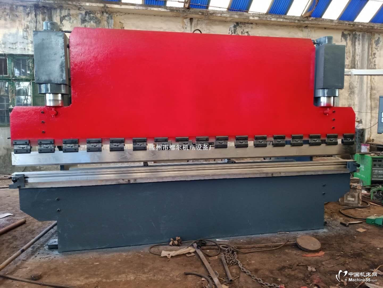 16X2500剪板机