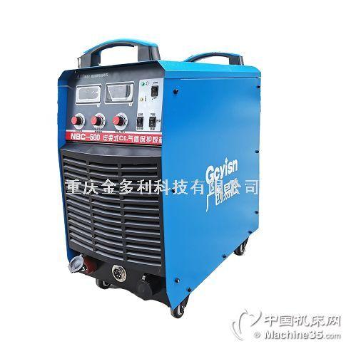 华远气体保护焊机NB-350IGBT RB3