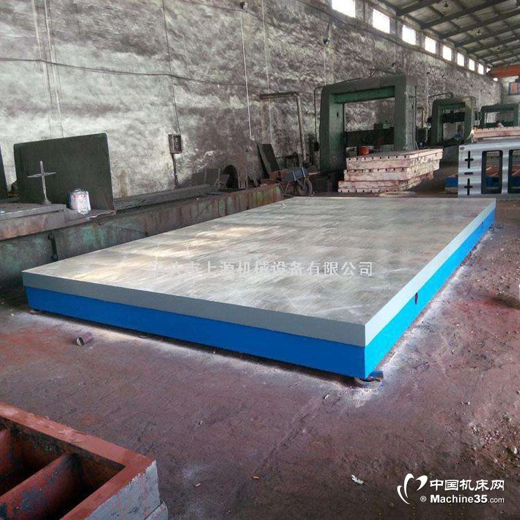 铸铁平台 拼接焊接平台 T型槽工作台