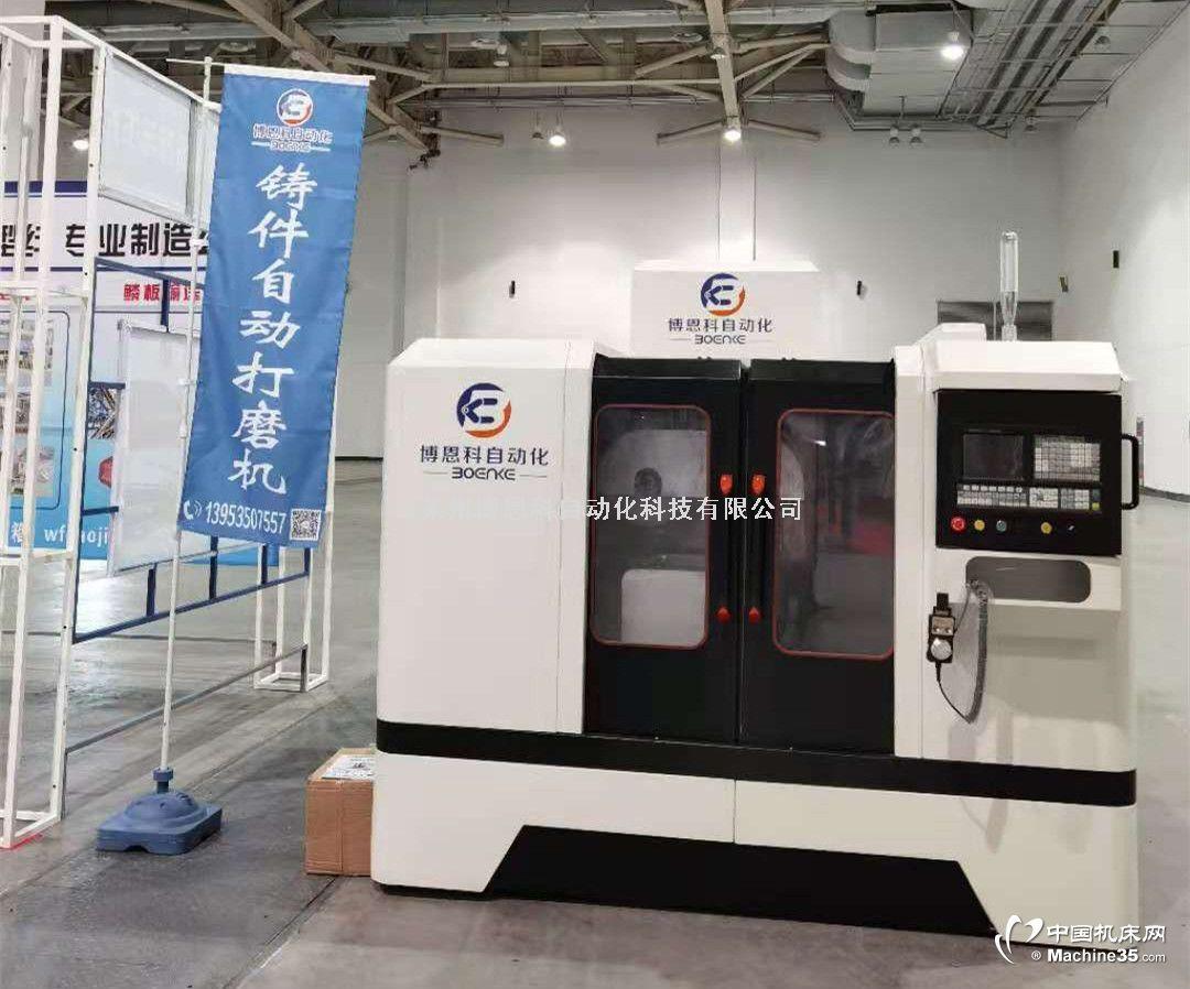 铸件自动打磨机 压铸件自动打磨机 自动打磨清理设备