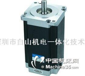 BS110HB150-06步进电机配驱动器DM2722M