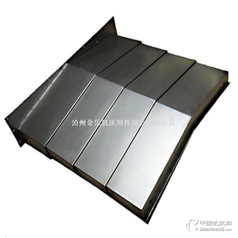 数控车床钢板护罩加工中心XYZ轴专用不锈钢护板