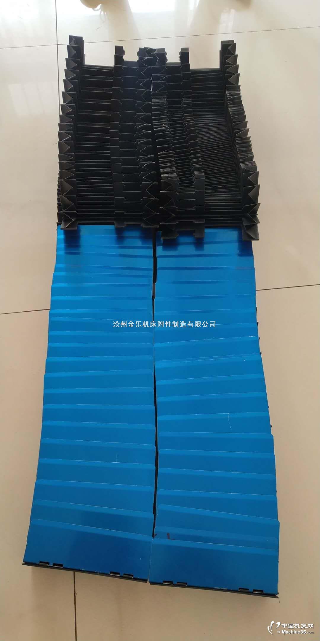 皮腔光纤机专用风琴罩直线导轨防尘布盔甲防火阻燃皮老虎