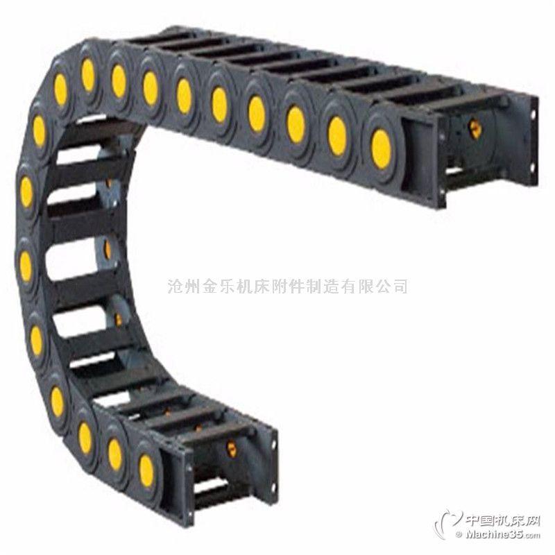 耐高温塑料拖链雕刻机保护链坦克链封闭链条