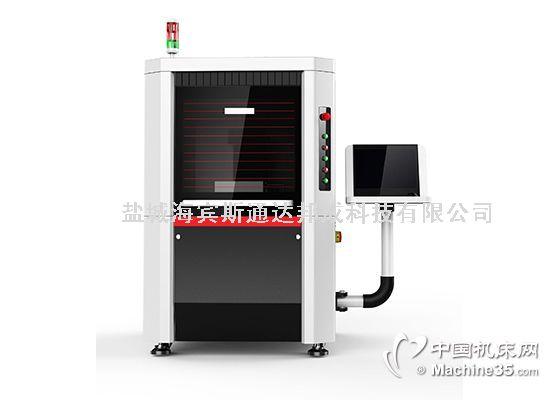激光塑料焊机
