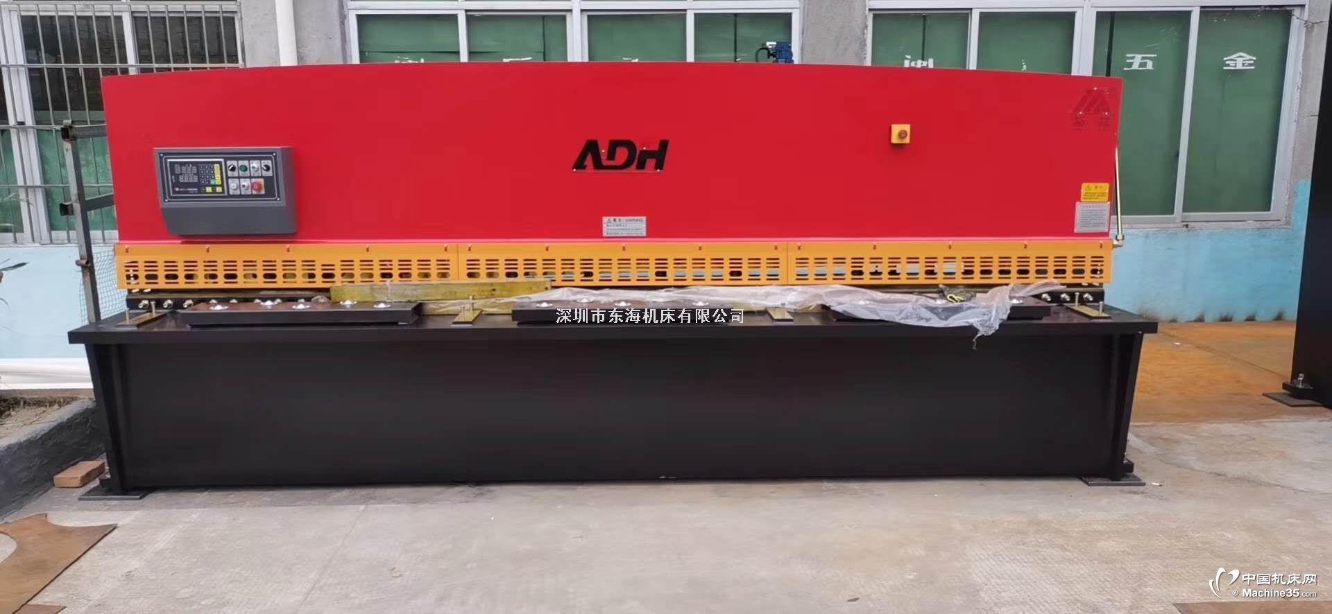剪板机 液压剪板机 6*3200剪板机