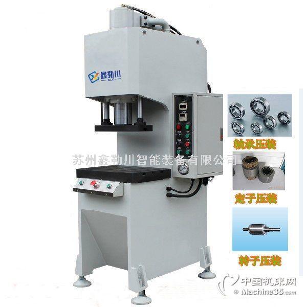 轴承压装机-衬套压装机-铜套压装机