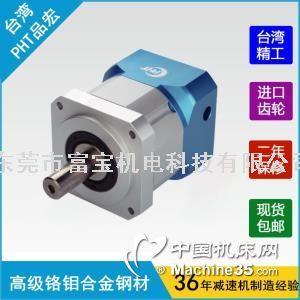 台湾品宏DA精密伺服电机行星斜齿减速机