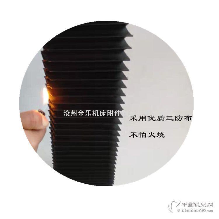上海磨床M7150平面磨床导轨风琴防护罩伸缩防尘罩