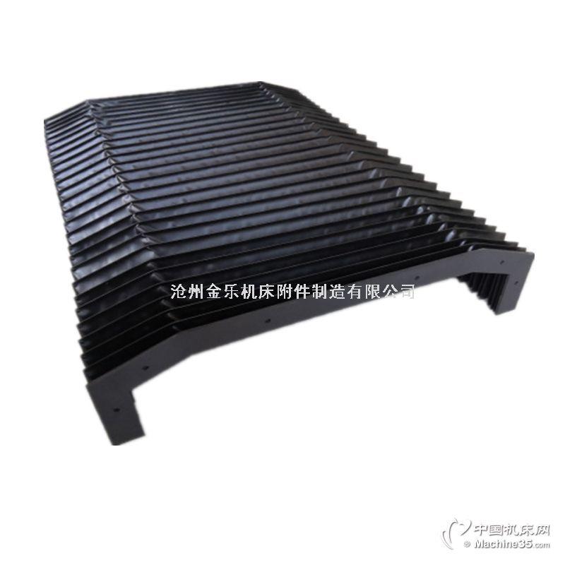 宏山HS-G3015激光切割机Y轴两侧风琴防护罩