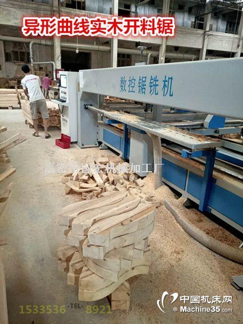 数控木工曲线开料锯厂家、实木数控弧形裁板锯价格