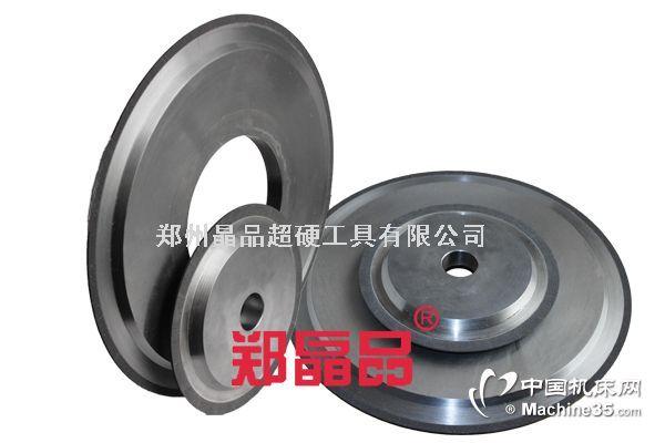郑品陶瓷CBN槽磨砂轮