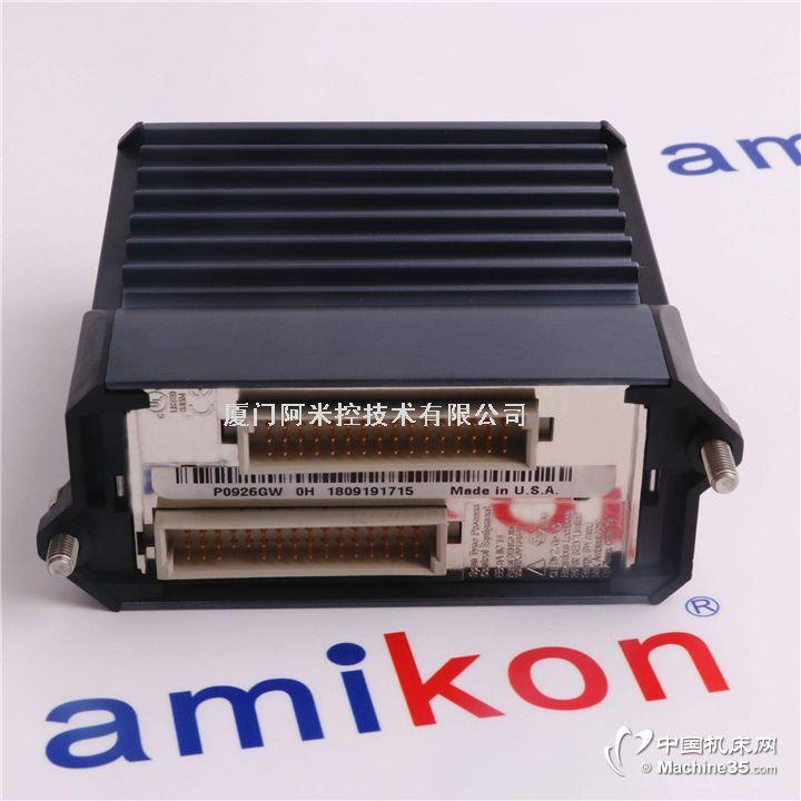 Tricon 模拟量输入模块  3703E