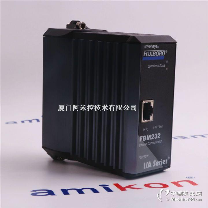 HIMA DCS系统 F7133