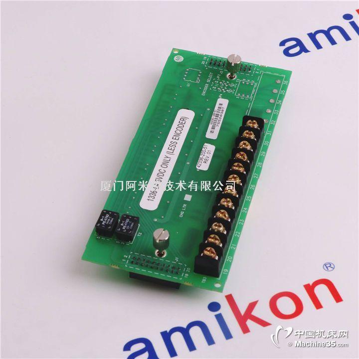 Triconex 3503E 现货