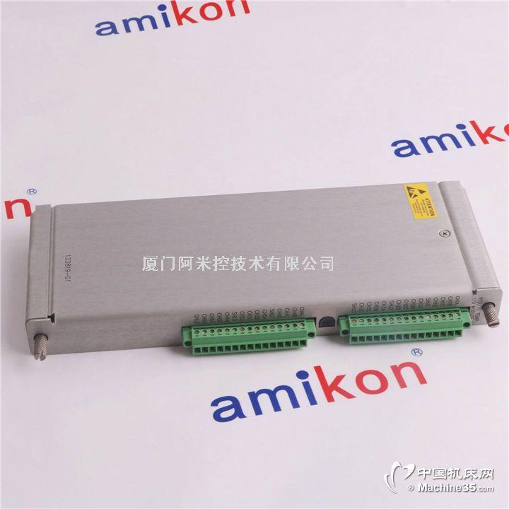 Triconex 4351B 输出模块