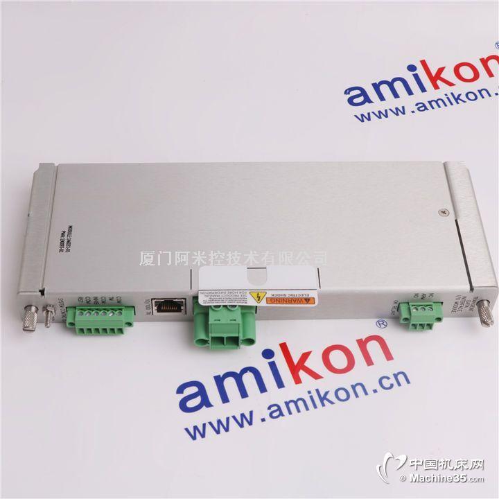 Triconex 4351B 模拟量输出模块