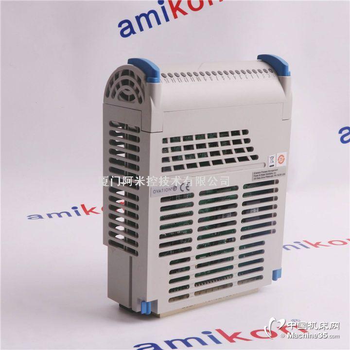 本特利 3500/45 140072-04 PLC电源