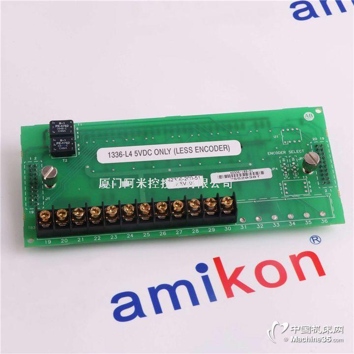EPRO MMS6210 模块