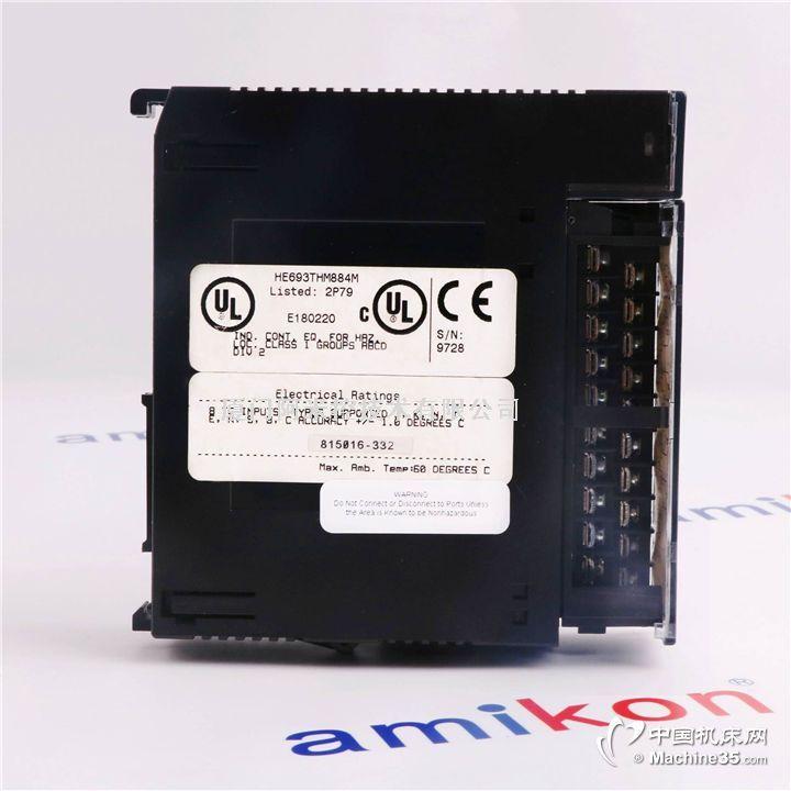 EPRO MMS6210 左终端盖板