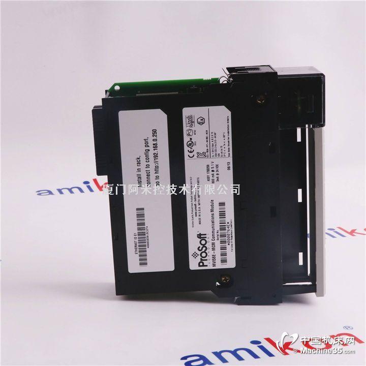 EPRO MMS6210 冗余模块