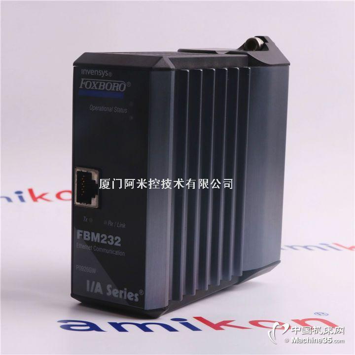 3500/32-01-00 继电器模块