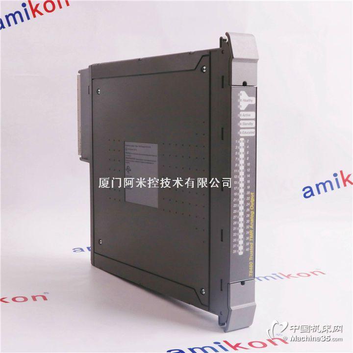 SDCS-FEX-425 PLC-模擬量輸入模塊