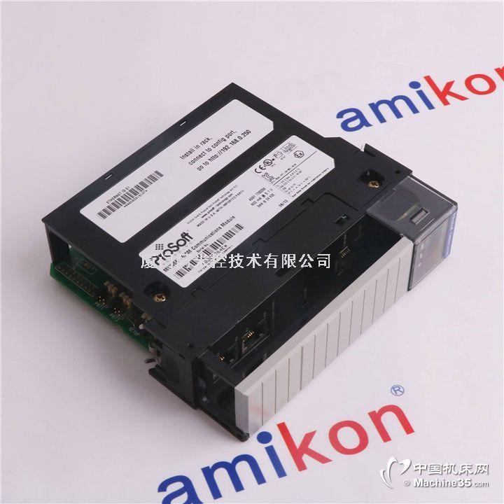 MC-TDIY22 51204160-175 PLC模拟量输入模块
