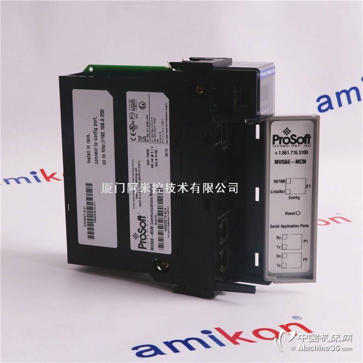 MC-TDIY22 51204160-175 PLC-模拟量输入模块