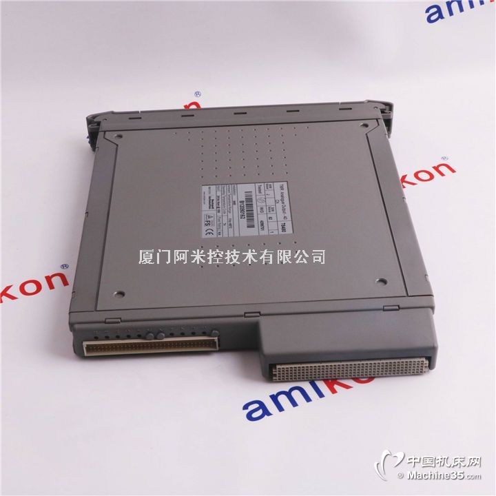 PQMII-T20-C-A 中继器模块