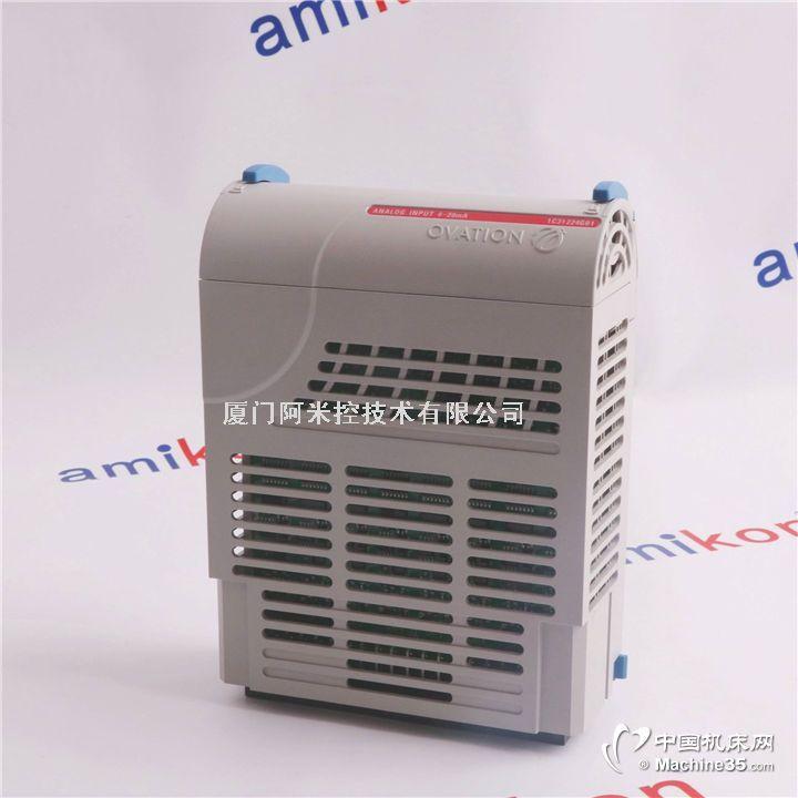 IS420ESWAH1A PLC-模拟量输入模块