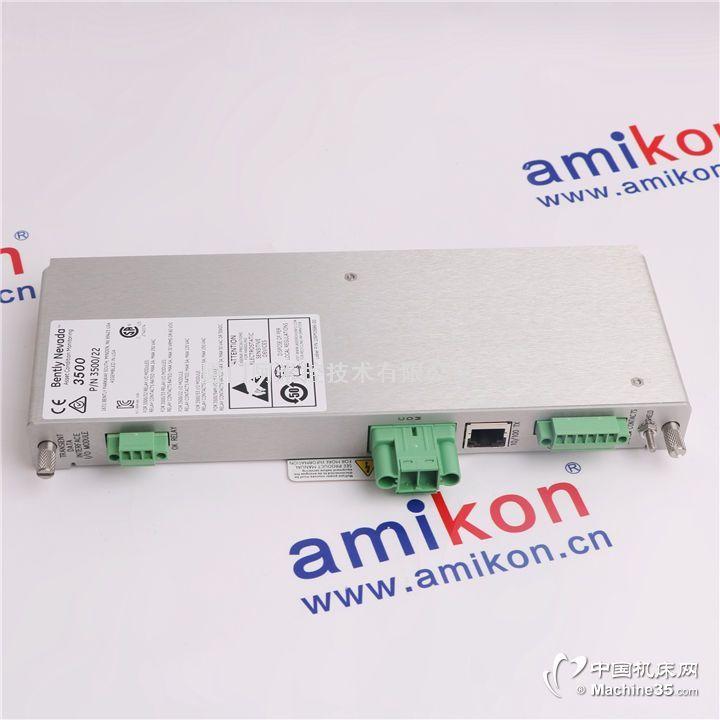 PR6424/010-140 CON021 直流数字量输入模块