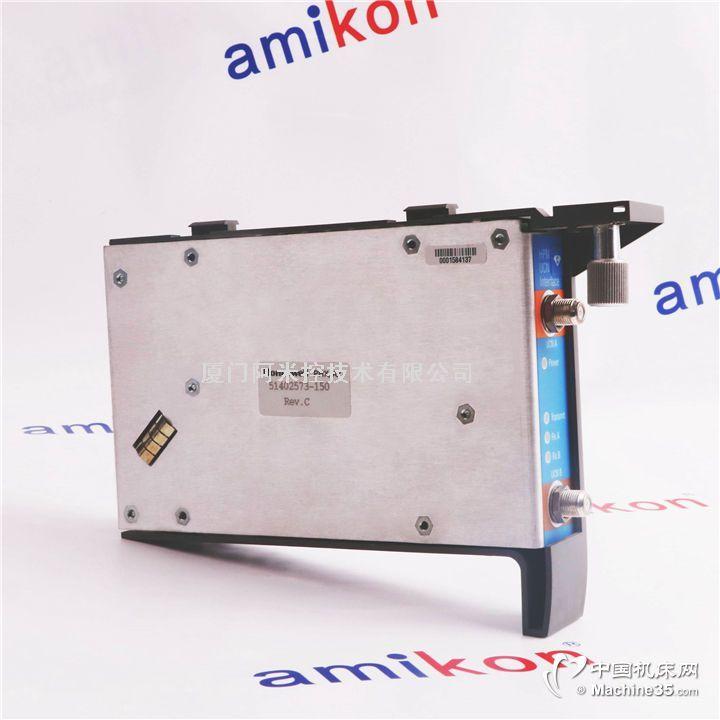 PR6424/010-140 CON021 模拟量输入模块