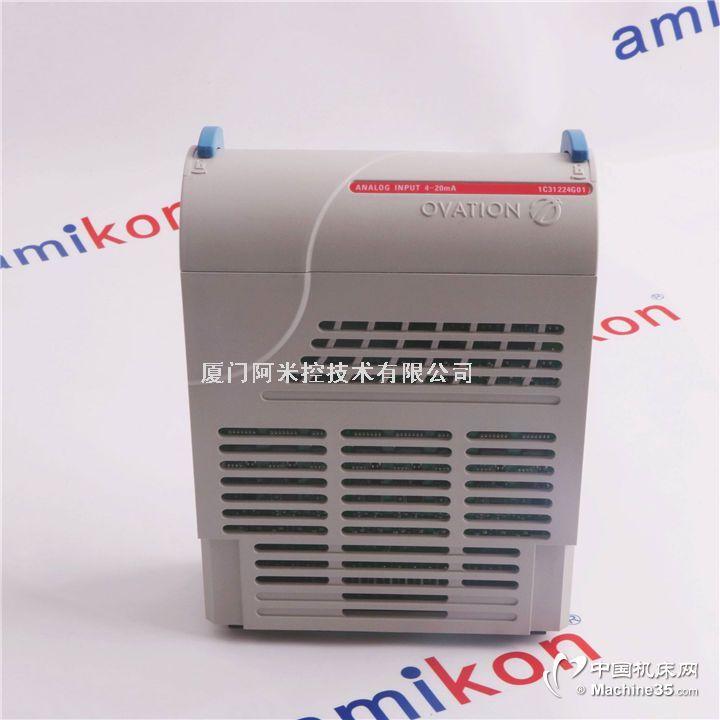 IS220PVIBH1AD PLC-模拟量输入模块