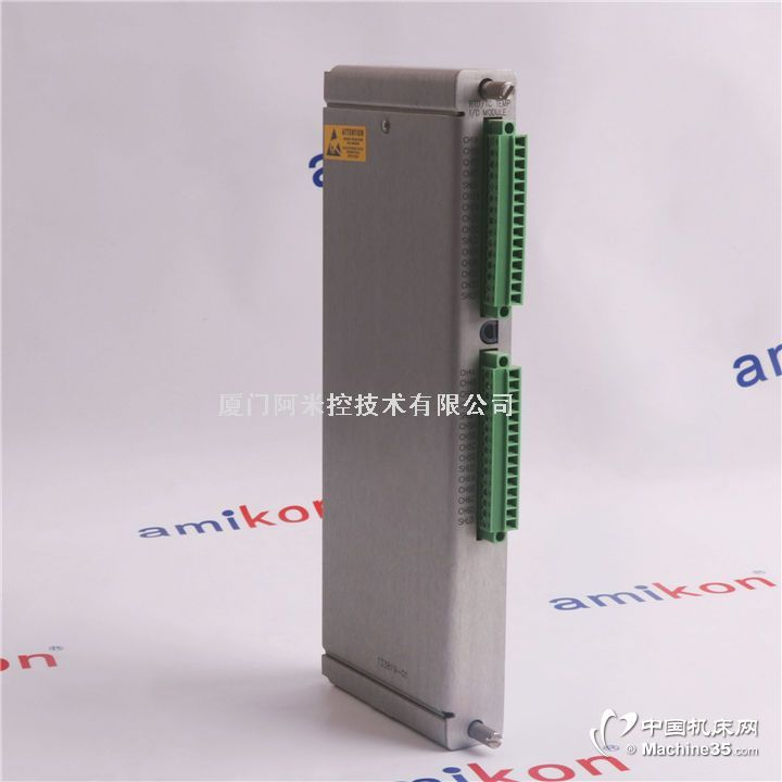 128229-01 PLC-模拟量输入模块