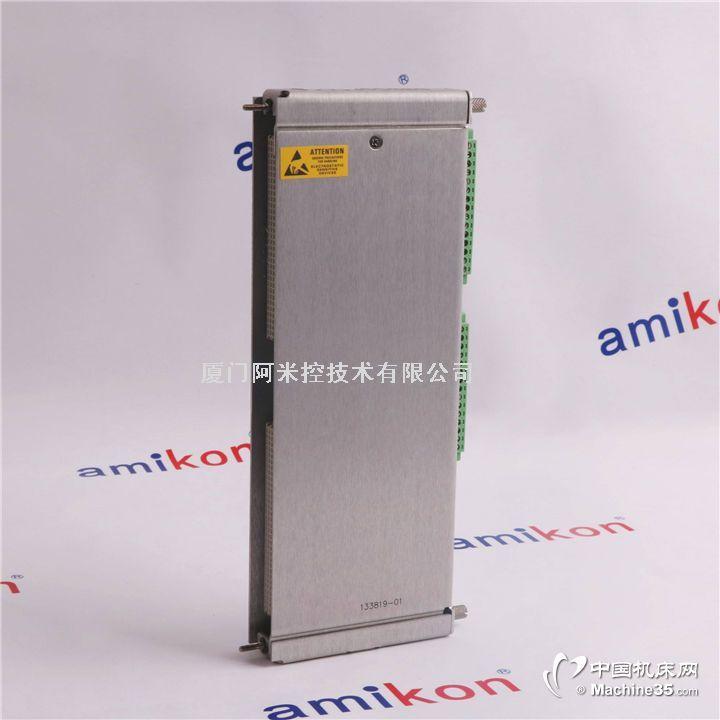 控制卡3500/22M 键相器模块
