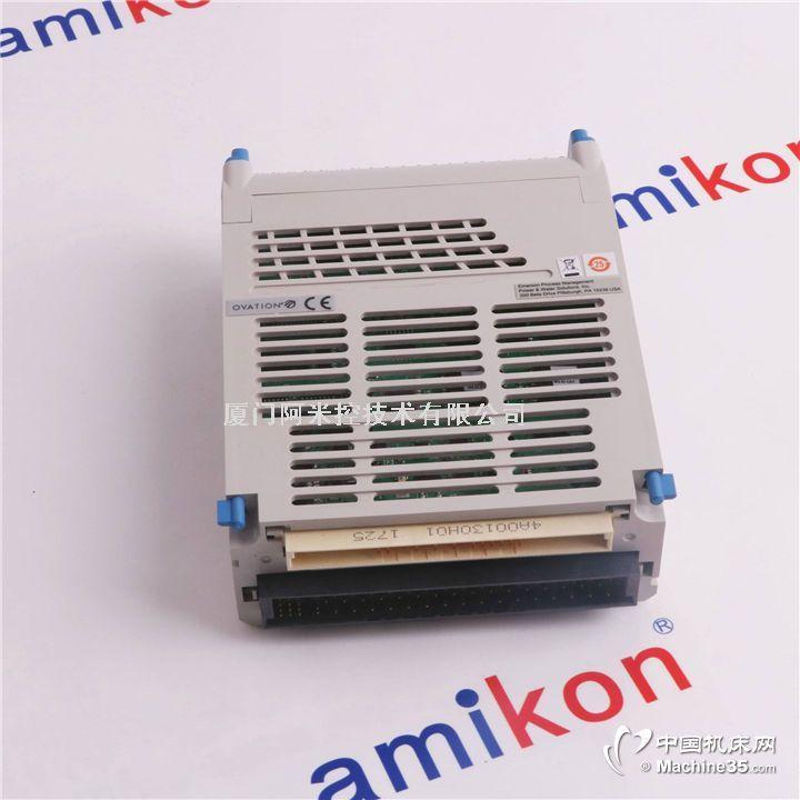 振动模块\BENTLY NEVADA 3500/42M 可编程序控制器