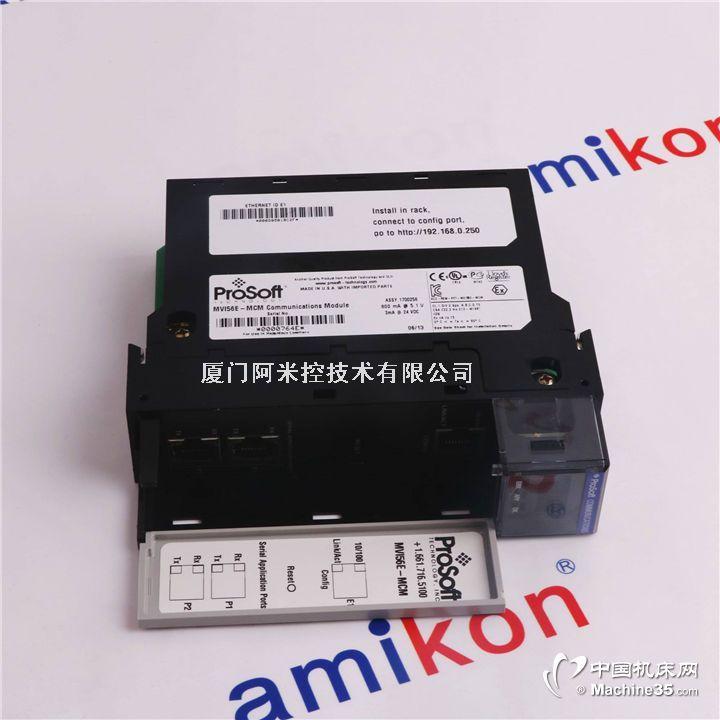 3BHB006338R0001 UNS0881A-P PLC-CAN通讯模件