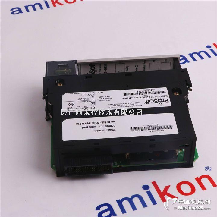 140DAI74000 PLC模拟量输入模块