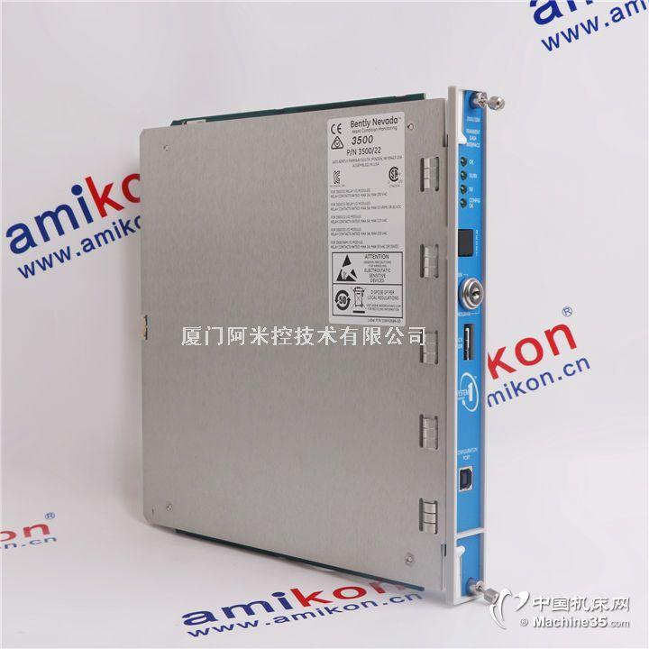 140NRP95400 直流数字量输入模块