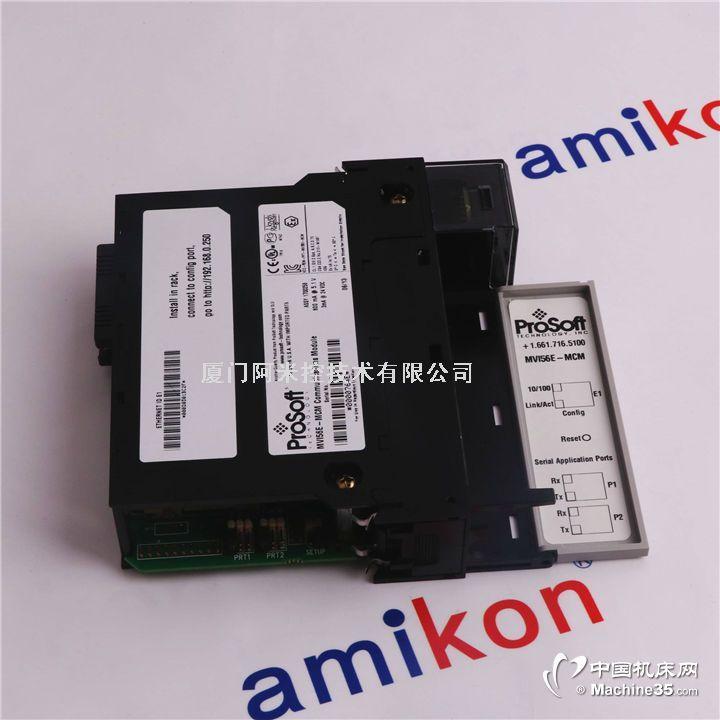 9907-147 PROTECH 203 PLC模拟量输出模块
