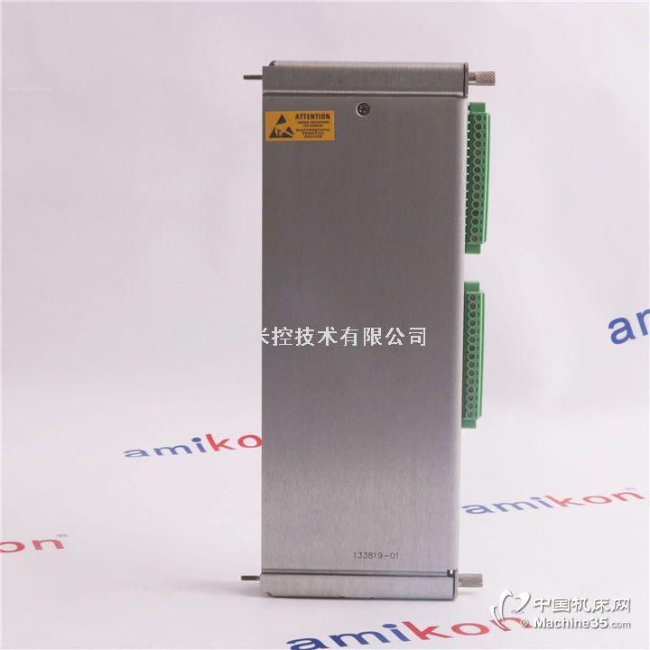PR6423/007-010 CON021 模块卡件