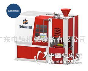 广东中铸全自动造型机