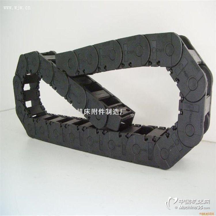 穿线塑料拖链 静音拖链 工程尼龙坦克链现货
