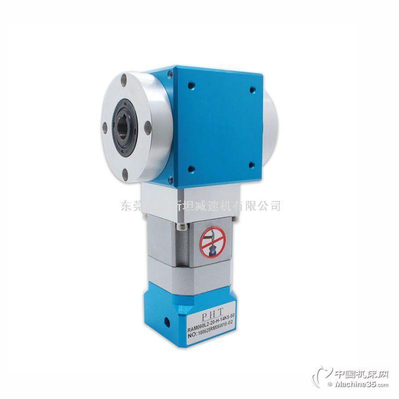 品宏RAH-H直角减速机高转矩、高刚性、安装容易