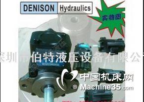 T6DC-045-010-1R01-A1丹尼逊液压油泵